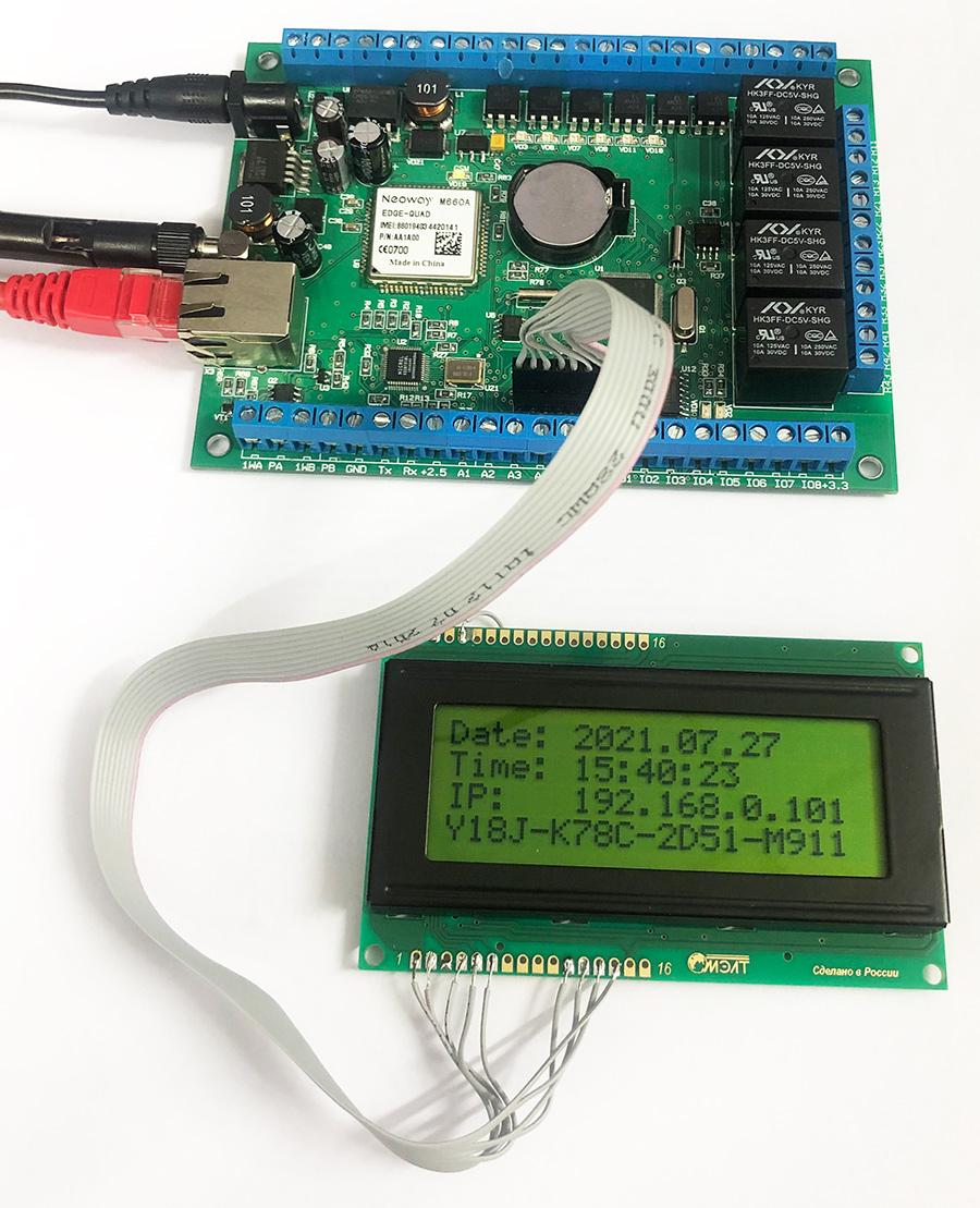 Laurent-5: LCD дисплей