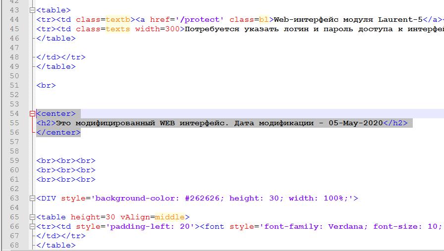 Laurent-5: редактор WEB-интерфейса